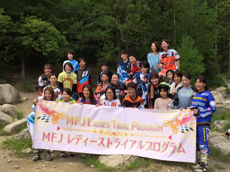 MFJレディーストライアルプログラム(8/20)参加&お手伝い行って来ました